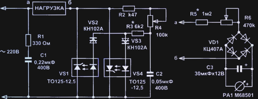 регулятор мощности на оптотиристорах