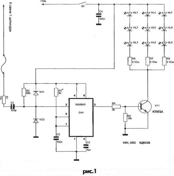 Схема стробоскопа для авто 12 в своими руками 55