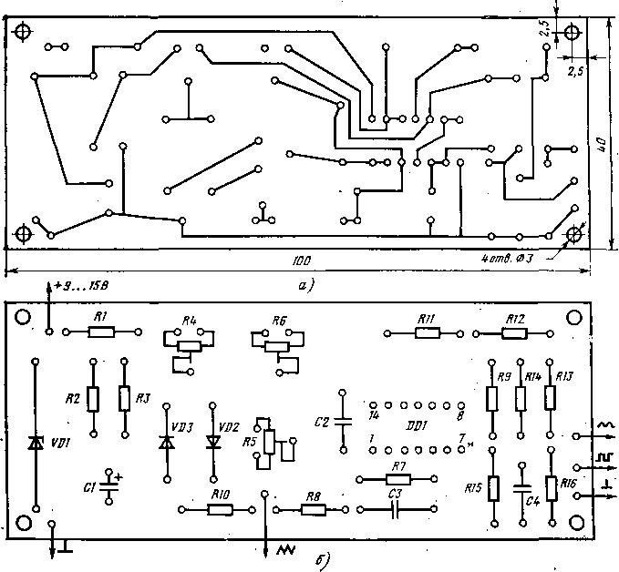 функциональный генератор на к561ла7 света студии нужно