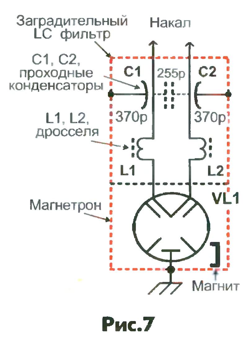 схемы включения конденсаторов 220