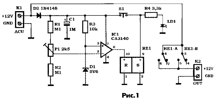 Точное напряжение отключения нагрузки от аккумулятора (11...  Схема предельно проста, но, вероятно, не оптимальна. .