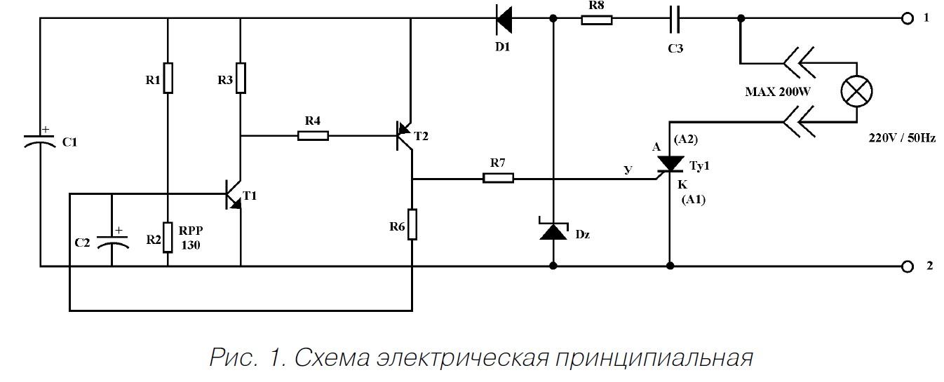 Схемы автоматического выключателя света