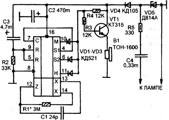Схемы звуковой сигнализации заднего хода
