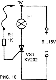 Схема тиристор ку 202